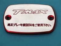 2 COPERCHIO POMPA FRENO TMAX T-MAX 01-08 SATINATO ROSSO RESERVOIR CAP