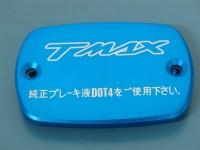 2 COPERCHIO POMPA FRENO TMAX T-MAX BLU BRAKE RESERVOIR CAP