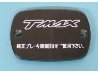 2 COPERCHIO POMPA FRENO TMAX T-MAX NERO BRAKE RESERVOIR CAP
