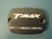 2 COPERCHIO POMPA FRENO TMAX T-MAX CARBONLOOK BRAKE RESERVOIR CAP