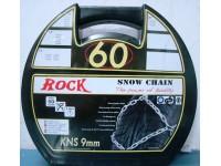 ROCK 50 CATENE NEVE 13 14 15 16 POLLICI VERO AFFARE